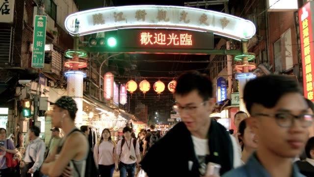 People visit Tonghua Night Market on April 10, 2017 in Taipei, Taiwan. The Tonghua Night Market is one of the oldest, and popular night video