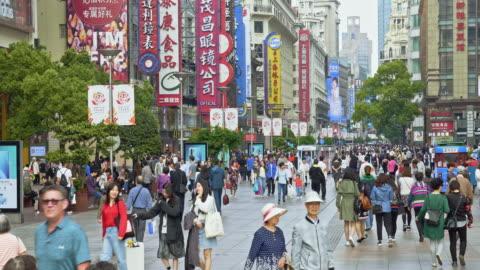 vidéos et rushes de personnes marchant sur nanjing road, changhaï, chine - chinois