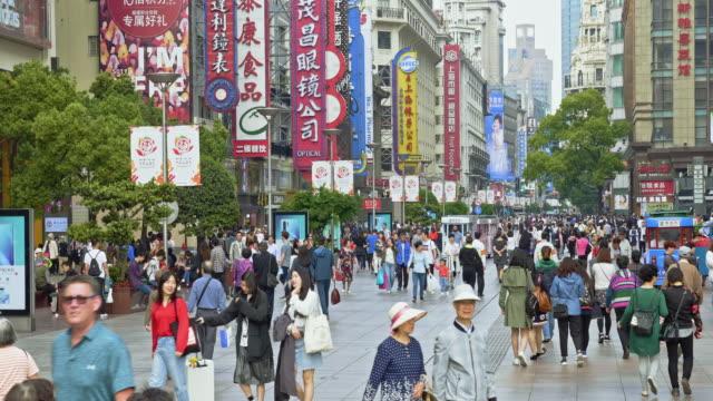 vídeos de stock e filmes b-roll de people walking on nanjing road, shanghai, china - cultura chinesa