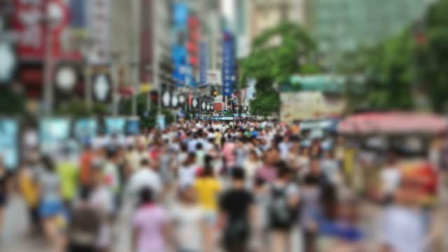 中国人民広場で zoom (ズーム) - ファストモーション点の映像素材/bロール