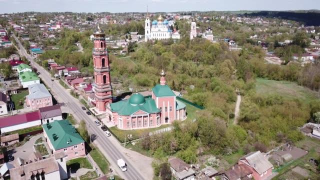 picturesque rural landscape of small russian town of bolkhov - męczennik filmów i materiałów b-roll