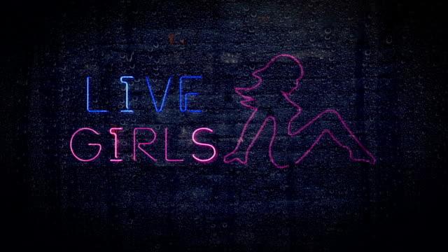 Pink live girls flashing neon sign video