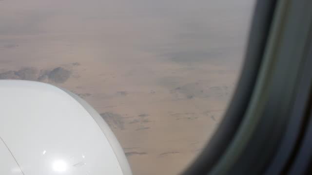 Plane illuminator and the view on the desert near Sharm El Sheikh