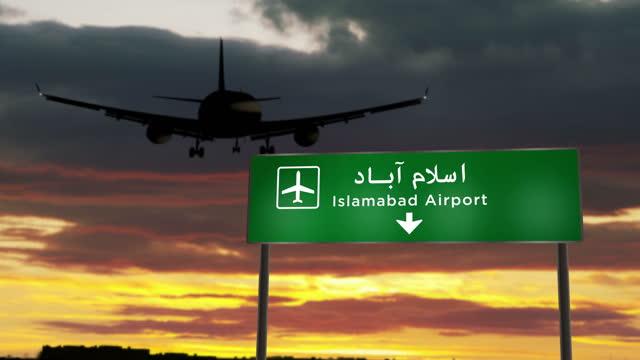 Plane landing in Islamabad Pakistan airport