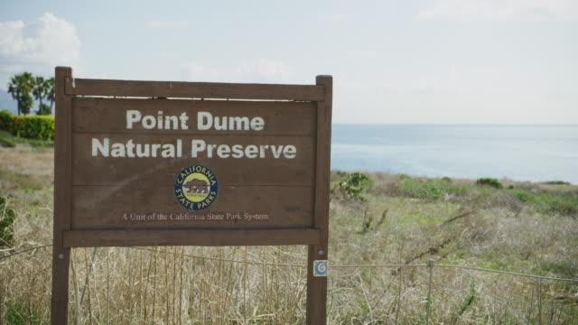 點杜米景觀 - 州立公園 個影片檔及 b 捲影像
