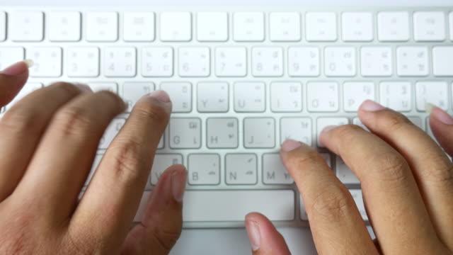 vidéos et rushes de point de vue saisie clavier - taper à la machine
