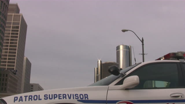 Police patrol supervisor