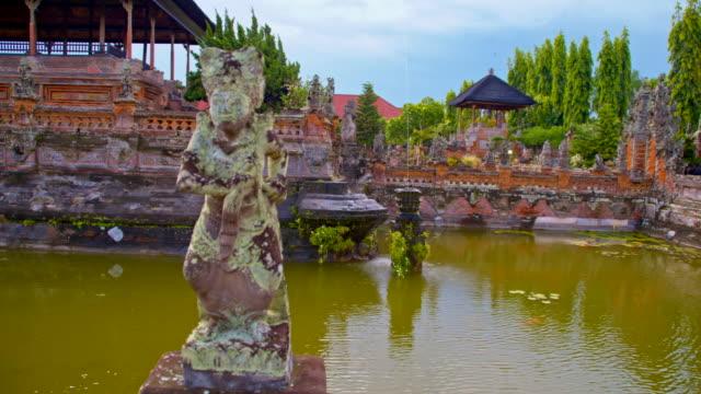 SLO MO Pond At Hindu Temple in Bali