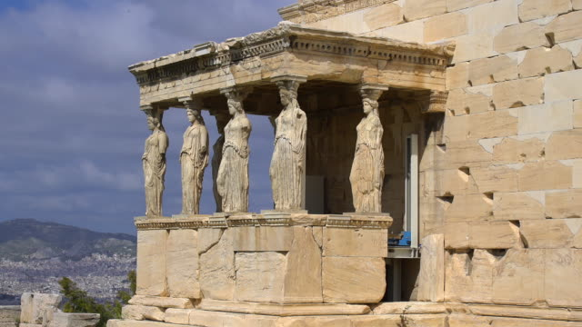 Porch of the Caryatids video