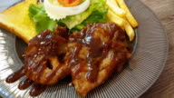 istock Pork barbecued steak 1281759938