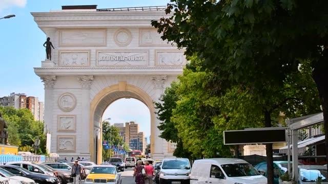 Porta Macedonia / Macedonia Arch in Skopje, Republic of Macedonia