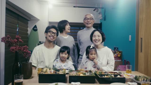 大晦日の日本人家族の肖像 - 家族 日本人点の映像素材/bロール