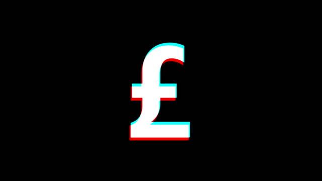 pund sterling valuta ikonen vintage ryckte dålig signal animation. - pound sterling isolated bildbanksvideor och videomaterial från bakom kulisserna