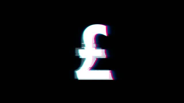 pund sterling valuta symbol på glitch retro vintage animation. - pound sterling isolated bildbanksvideor och videomaterial från bakom kulisserna