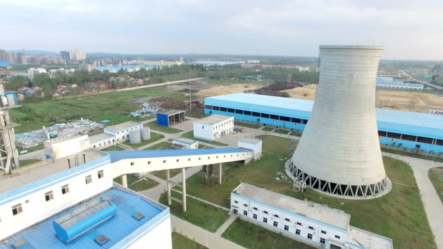 power plant in the country. video