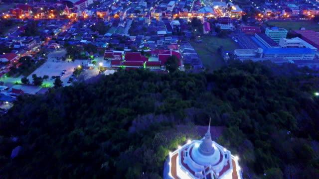 PranakornKiri (KaoWang), Phetchaburi, Thailand video