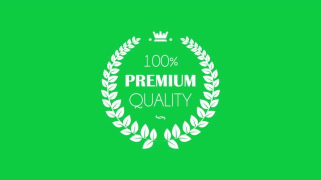 premium quality laurel wreaths set - badge video stock e b–roll
