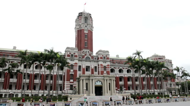 President's Palace, Taipei. HD Taipei, Taiwan, ROC- February 09, 2015: President's Palace in the Daytime, it's a Builing in Baroque Style, Beautiful and Grand. palace stock videos & royalty-free footage