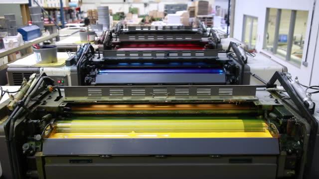 Print Room... video