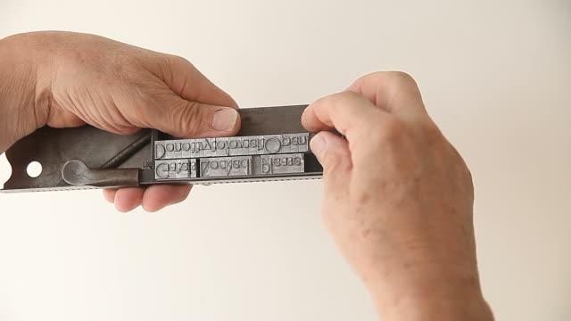 printer setting letterpress type video