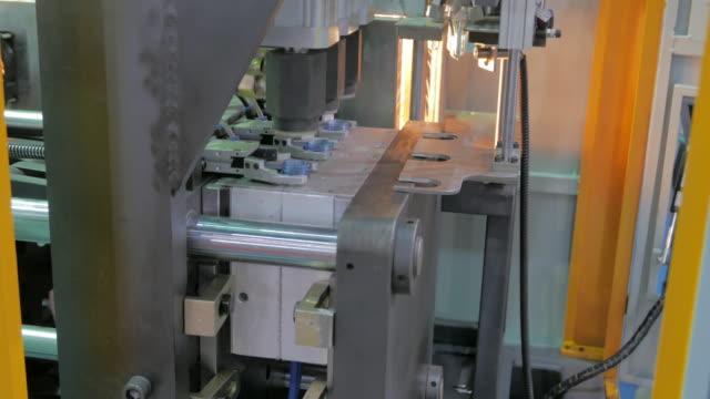 Production line of Plastic bottle video