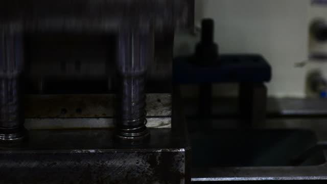 HD: Pump metal machine