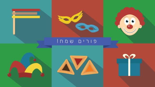 Purim holiday flat design animation icon set with traditional symbols and text in hebrew video