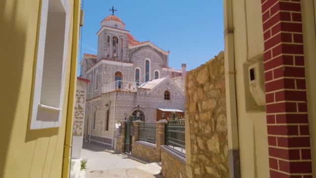 Pyrgi, Chios Island, Greece
