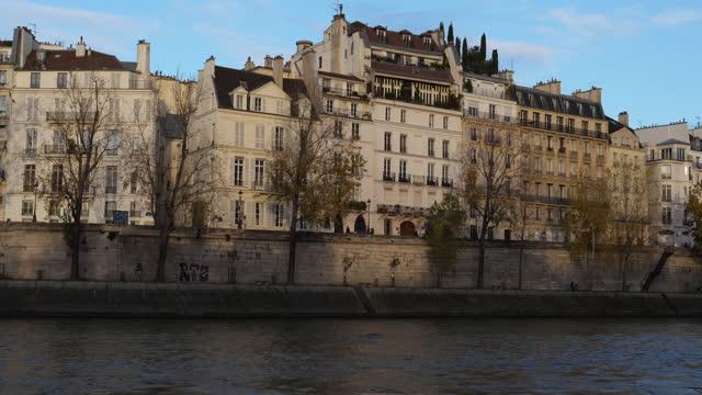 Quai d'Orléans, ile saint Louis, 4th arrondissement, Paris, France