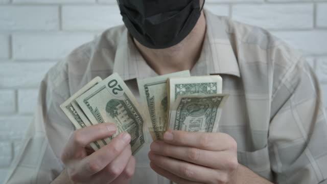 quarantine financial crisis. - русского происхождения стоковые видео и кадры b-roll