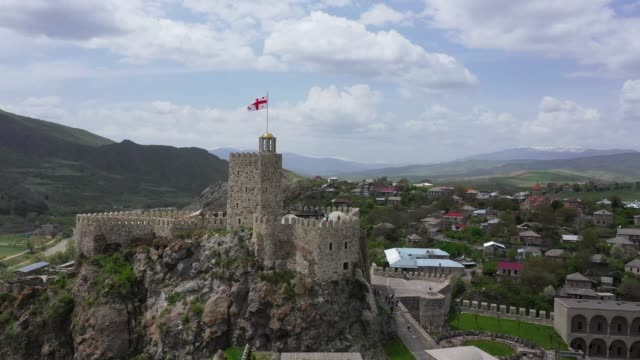 Rabati Castle is a fortress in Akhaltsikhe, Georgia.
