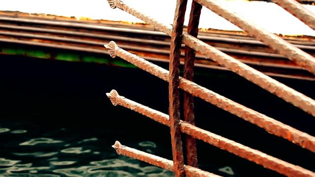 railing video