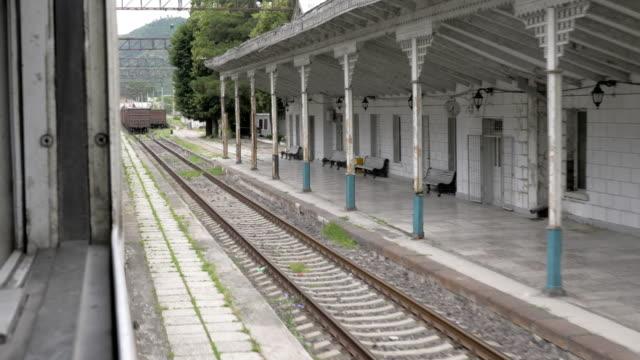 Railway station in old Georgian city video