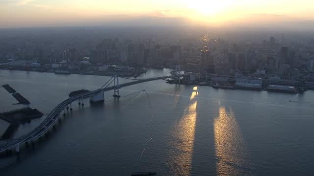 Rainbow Bridge overdag video