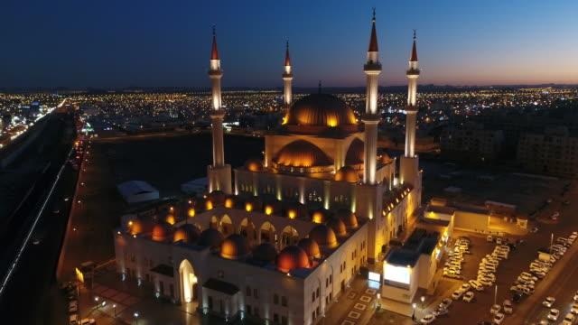 rajhi moskén - ha'il - moské bildbanksvideor och videomaterial från bakom kulisserna