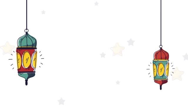 ラマダン カリーム背景 - 文字記号点の映像素材/bロール