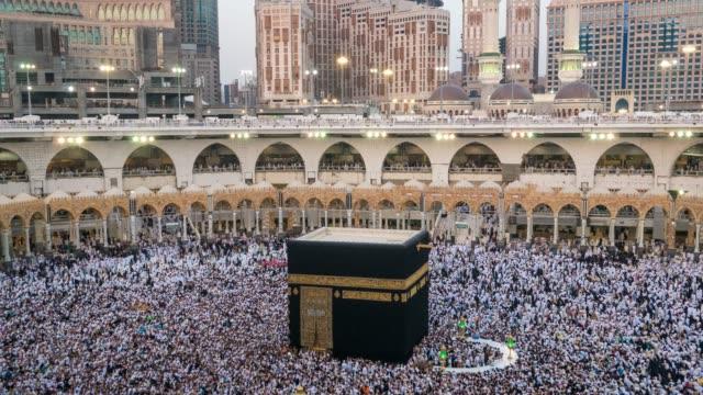 ramadan kareem in mecca saudi arabia - god stock videos & royalty-free footage