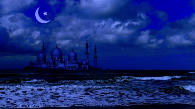 Ramadan Kareem islamic background. video