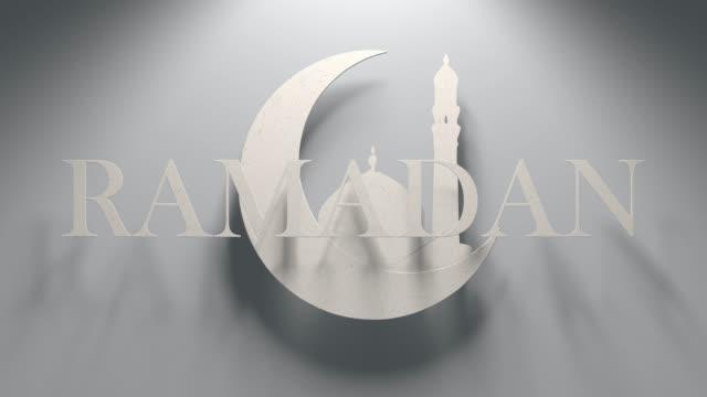ramazan kareem i̇slam kutsal ay eid tebrik kuran muhammed 3d başlık için render - kurban bayramı stok videoları ve detay görüntü çekimi