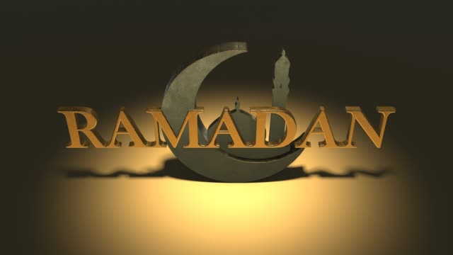 ramadan kareem islamic holy month eid greeting quran to muhammad 3d title render - фанус стоковые видео и кадры b-roll