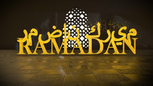 ramadan kareem islamic mosque window quran to muhammad greeting 3d title render - фанус стоковые видео и кадры b-roll