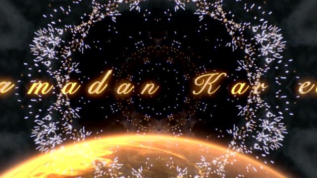 ramadan kareem kalejdoskop. hälsning video. - ramadan kareem bildbanksvideor och videomaterial från bakom kulisserna