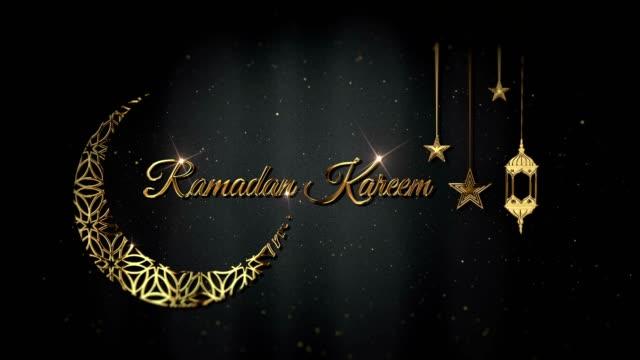 vídeos y material grabado en eventos de stock de ramadán kareem - eid mubarak