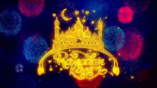 ramadan kareem wish text on colorful firework explosion particles. - фанус стоковые видео и кадры b-roll
