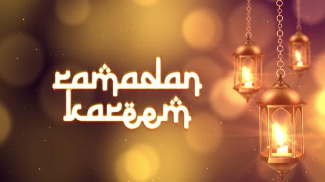 ramadan lantern hängande på bokeh bakgrund. - ramadan lykta bildbanksvideor och videomaterial från bakom kulisserna