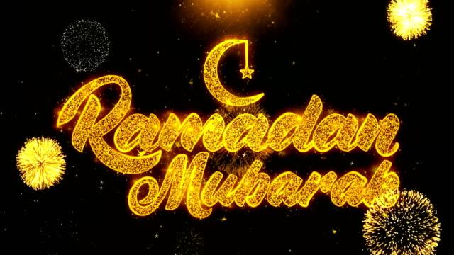 ramadan mubarak text wish on firework display explosion particles. - ramadanowa latarnia filmów i materiałów b-roll