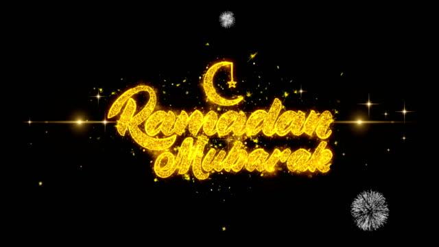 ramadan mubarak text wish reveal on glitter golden particles firework. - ramadanowa latarnia filmów i materiałów b-roll