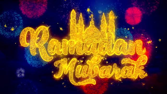 ramadan mubarak wish text on colorful firework explosion particles. - фанус стоковые видео и кадры b-roll