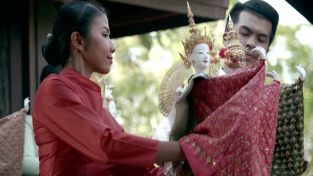 Ramayana Puppet Show
