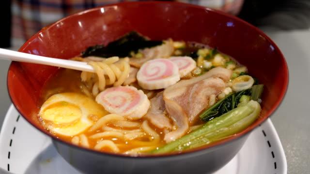 Ramen Noodles video